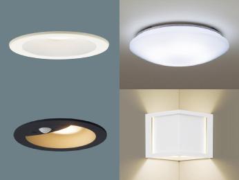 照明器具(全室)